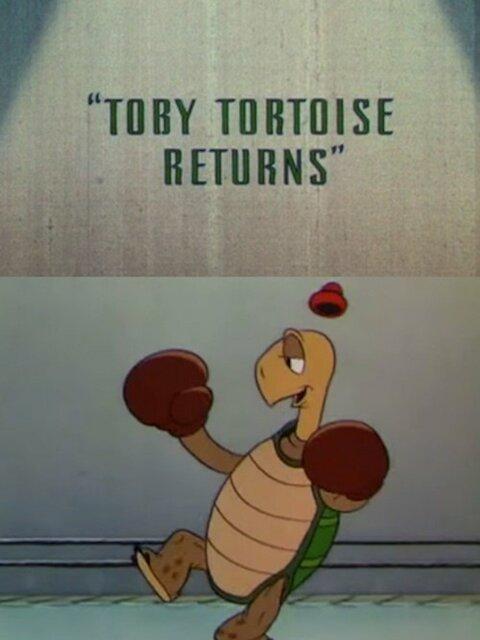 Le Retour de Toby la Tortue