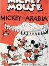 Mickey en Arabie
