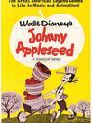Johnny Pépin-de-Pomme