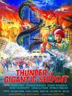 Thunder of Gigantic Serpent