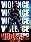 Violence à Rome