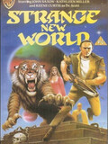 Strange New World