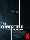 The Cloverfield Paradox