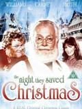 La Nuit où l'on sauve le Père Noël