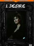 Desire: The Vampire