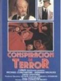 Conspiracy of Terror