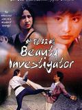 Beauty Investigator