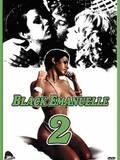 Emanuelle nera No. 2