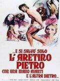 ...e si salvò solo l'Aretino Pietro, con una mano davanti e l'altra dietro...