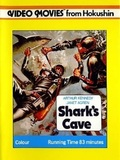 Cave of the Sharks
