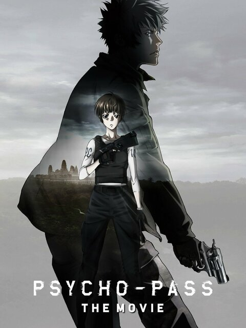 Psycho-Pass : Le Film