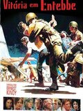 Victoire à Entebbe