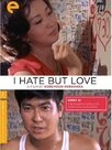 I Hate but Love