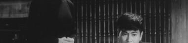 日本 Nikkatsu Noir : l'offensive japonaise dans le Film Noir