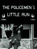 Course des sergents de ville