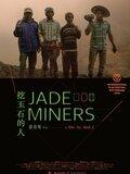 Jade Miners