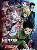 Hunter x Hunter : Phantom Rouge