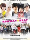Runway Beat