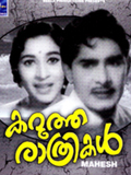 Karutha Rathrikal