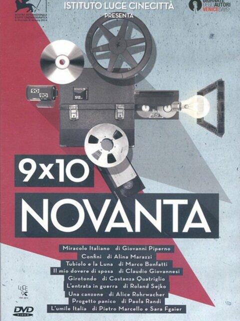 9×10 Novanta