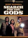 La recherche des dieux