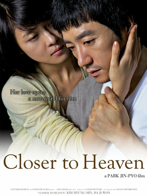Closer to Heaven