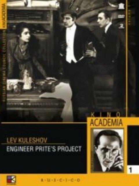 Le Projet de l'ingénieur Pright
