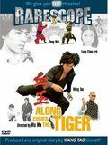 Along Comes a Tiger