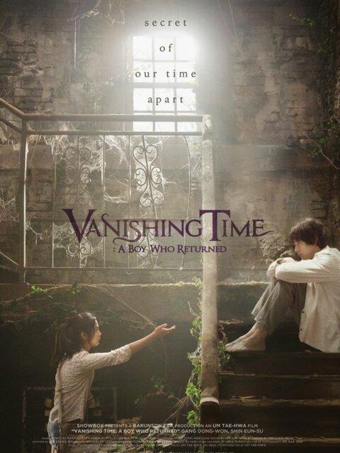 Vanishing Time : A Boy Who Returned