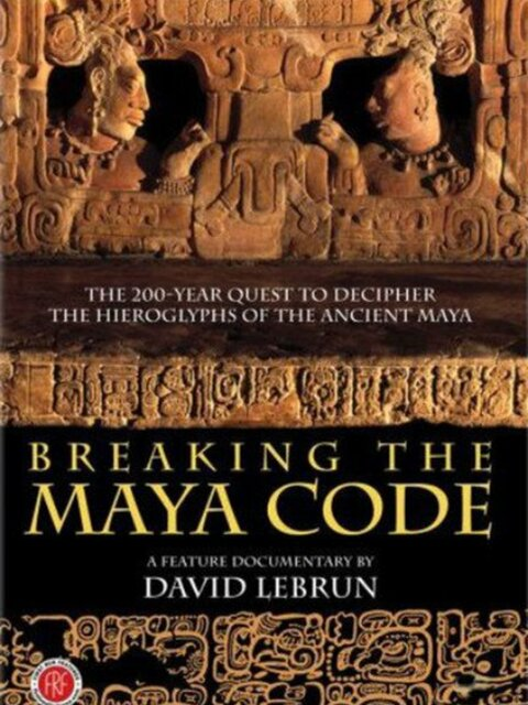 Le code maya enfin déchiffré