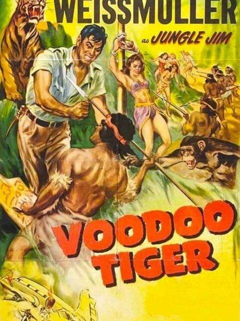 Jungle Jim Le Tigre Sacrée