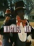 Minstrel Man