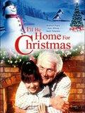 L'espoir de Noël