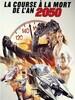 La Course à la mort de l'an 2050
