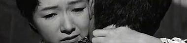 Tatsuya Nakadai 仲代 達矢 mon Top