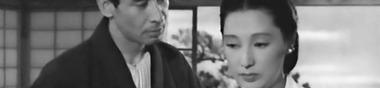 Mariko Okada 岡田茉莉子 mon Top