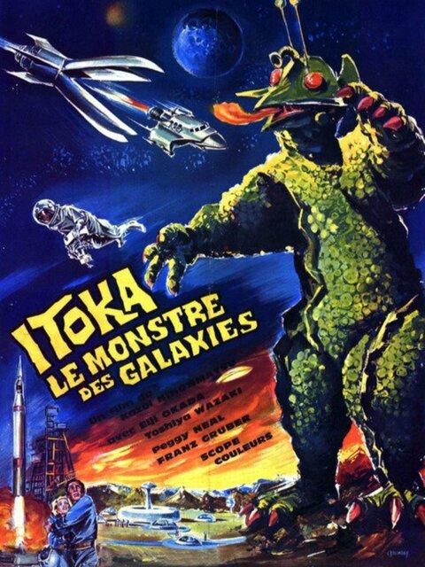 Itoka, le monstre des galaxies