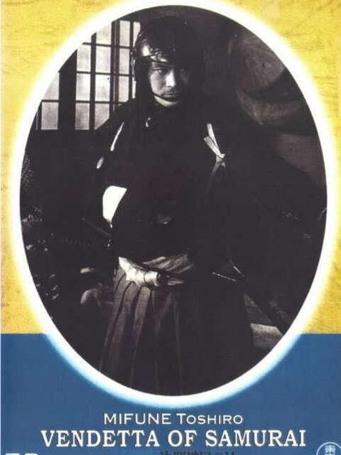 Araki Mataemon : Kettō kagiya no tsuji