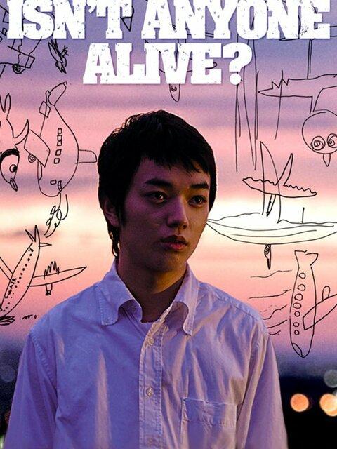 Isn't anyone alive ?