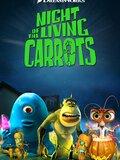 La nuit des carottes vivantes