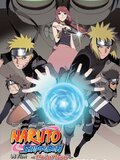 Naruto Shippuden Film 4 : The Lost Tower