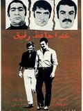 Khodahafez rafigh