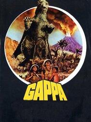 Gappa, le descendant de Godzilla