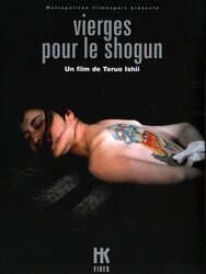 Vierges pour le shogun