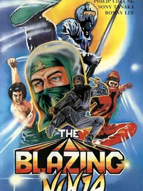 The Blazing Ninja