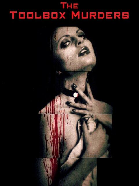 La Foreuse sanglante