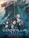 Godzilla : Monster Planet