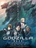 Godzilla : Monster Planet