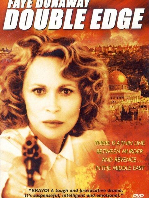 Trois semaines à Jérusalem