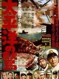 Operation Kamikaze